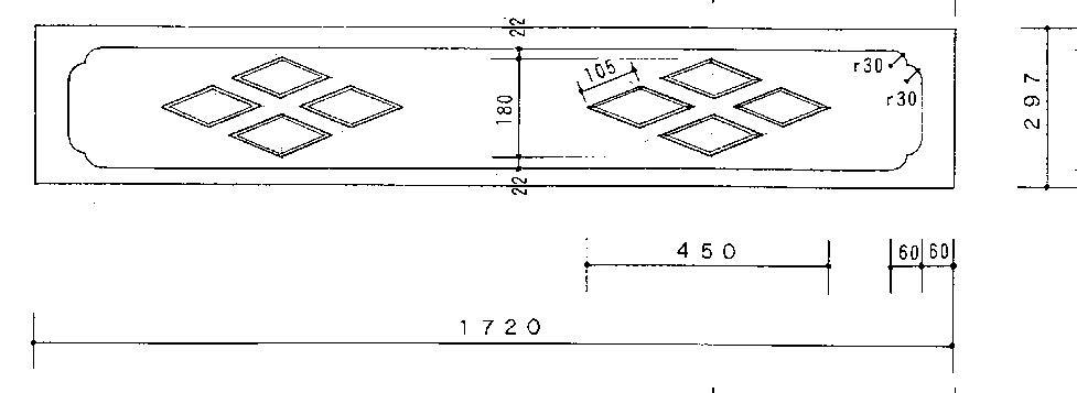 板 「四ッ菱」 製品詳細図
