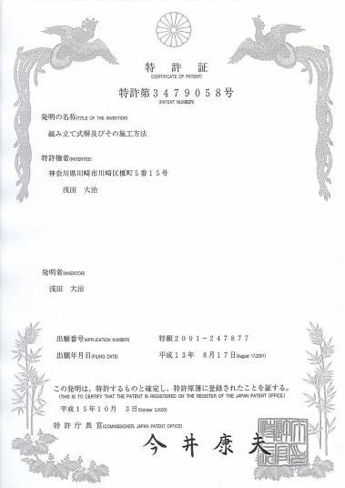 2003-09-03s.jpg