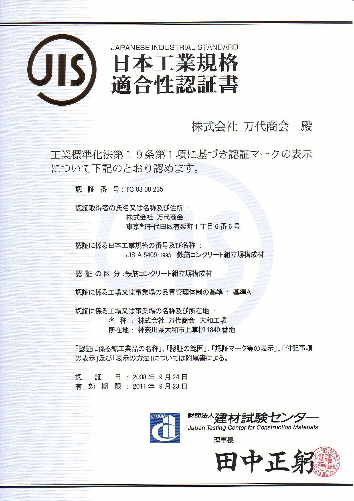 2008-09-01.JPG