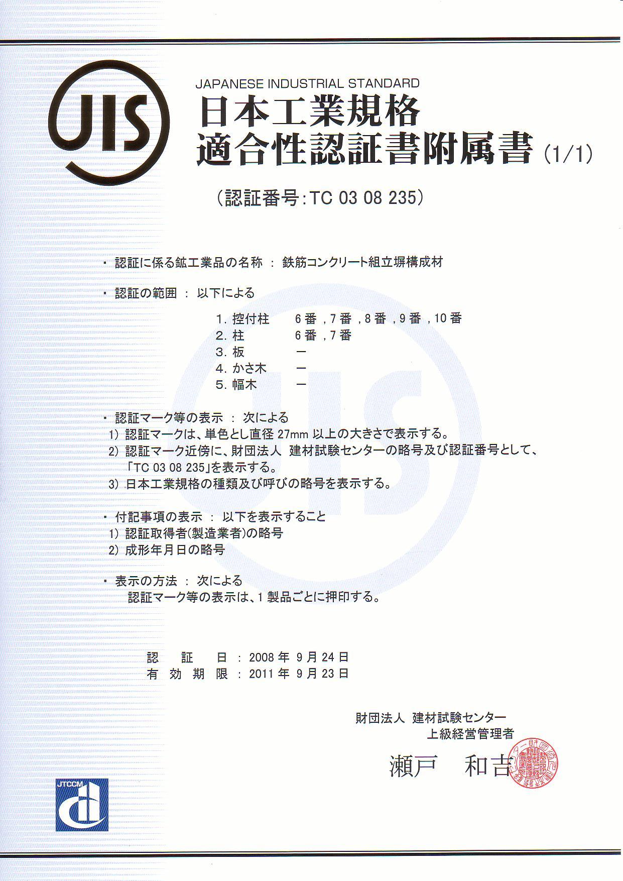 2008-09-02.JPG