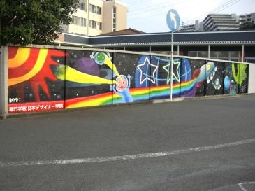 2010-08-01.JPG