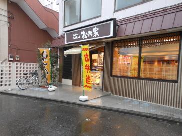 2012-01-02.JPG