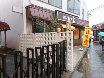 2012-01-03.JPG